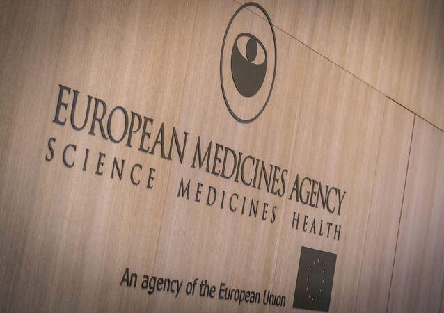 Evropská léková agentura