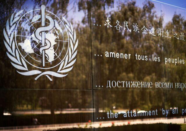Světová zdravotnická organizace