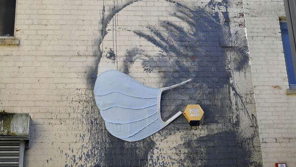 Graffiti - Sputnik Česká republika