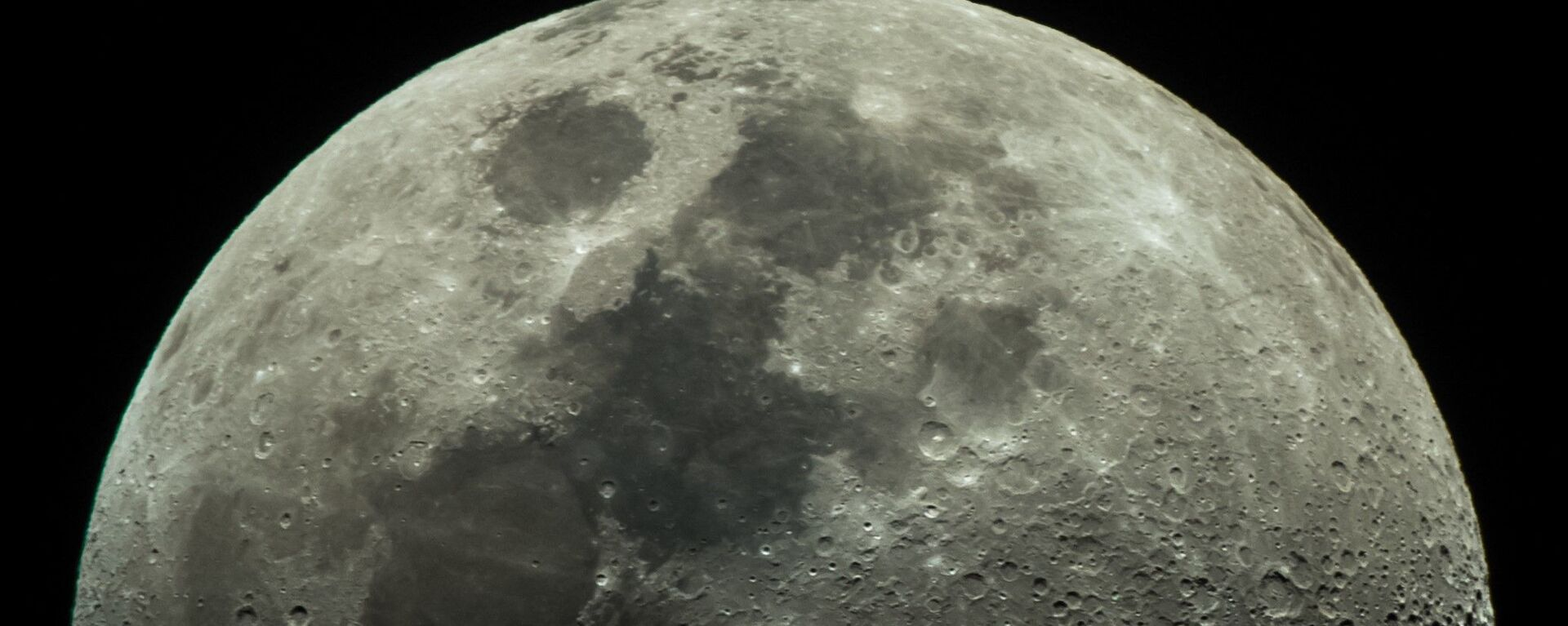 Měsíc. Ilustrační foto - Sputnik Česká republika, 1920, 17.04.2021