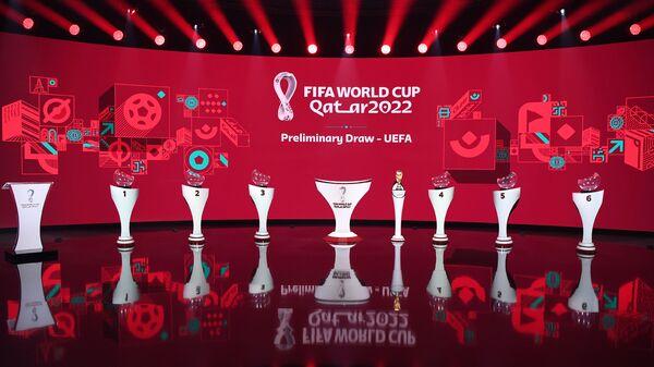 Los kvalifikace na mistrovství světa 2022 v Kataru - Sputnik Česká republika