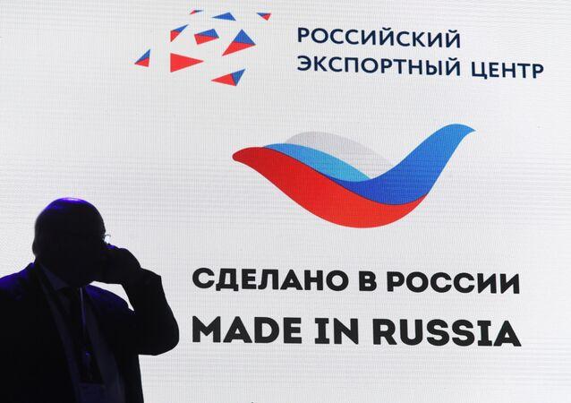 Mezinárodní fórum Vyrobeno v Rusku