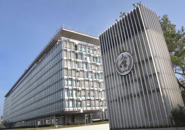 Budova Světové zdravotnické organizace