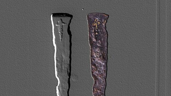 Odseknutá část hřebu pocházející z Pravého kříže - Sputnik Česká republika