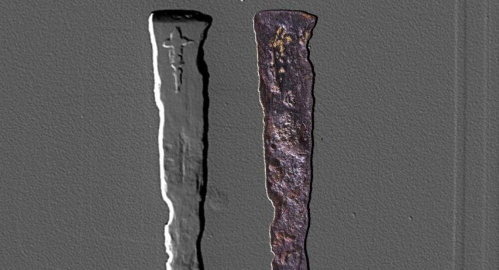 Odseknutá část hřebu pocházející z Pravého kříže