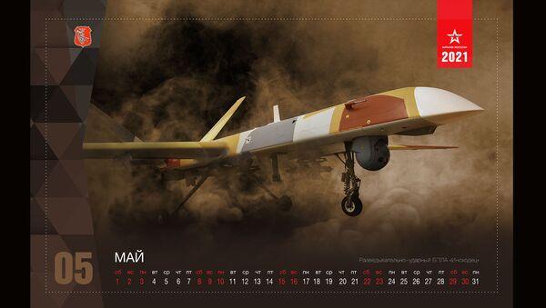 Dron Inochoděc v útočné variantě v kalendáře na rok 2021 ruského ministerstva obrany - Sputnik Česká republika