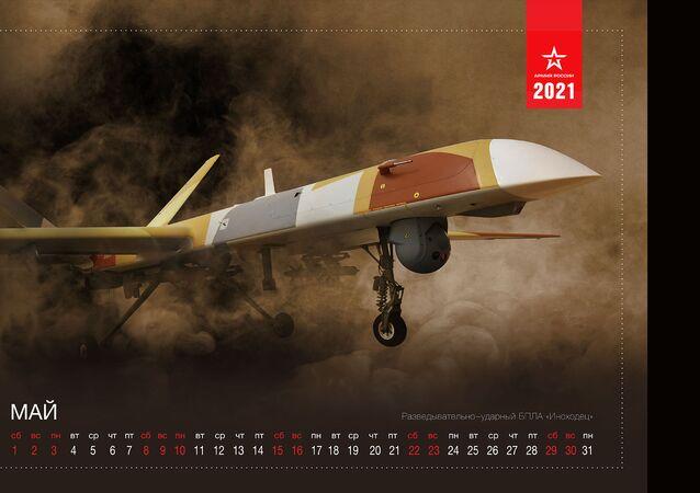 Dron Inochoděc v útočné variantě v kalendáře na rok 2021 ruského ministerstva obrany
