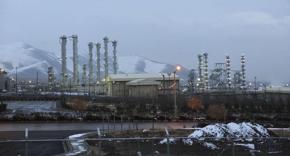 Íránský jaderný objekt
