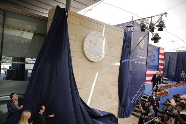 Slavnostní otevření nového Velvyslanectví USA v Jeruzalému  - Sputnik Česká republika