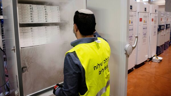 Vakcína Pfizer v Izraeli - Sputnik Česká republika