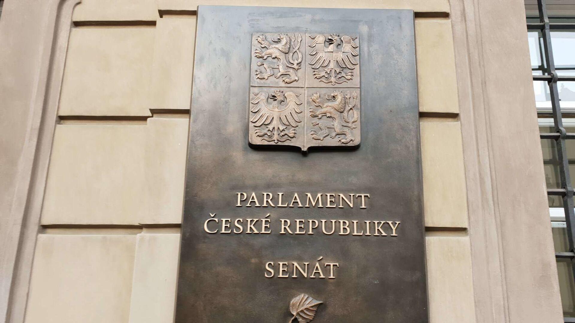 Senát Parlamentu České republiky - Sputnik Česká republika, 1920, 24.02.2021