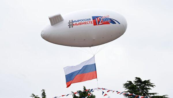 Ruská vlajka v Soči. Ilustrační foto - Sputnik Česká republika