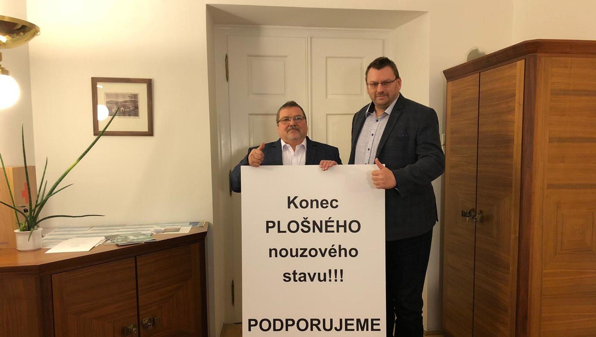 Poslanci Marian Bojko a Lubomír Volný - Sputnik Česká republika, 1920, 22.01.2021