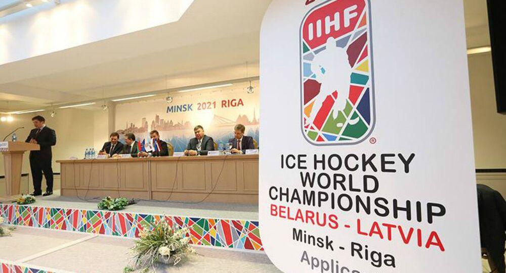 Mistrovství světa v ledním hokeji