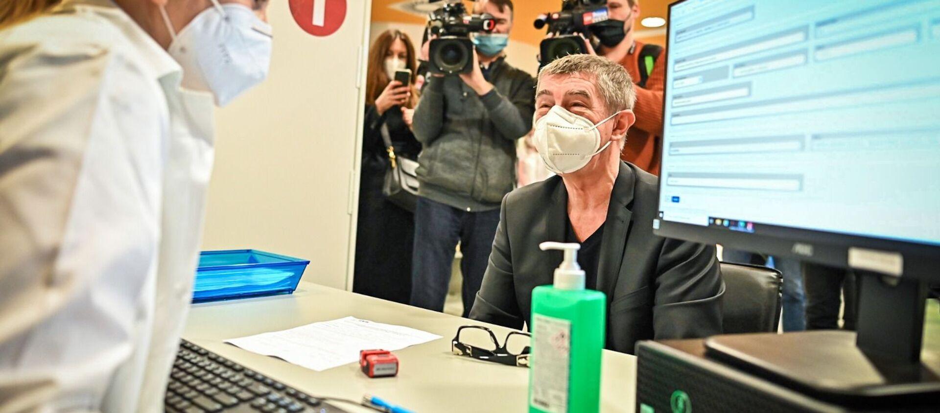 Premiér ČR Andrej Babiš si nechal píchnout druhou dávku vakcíny - Sputnik Česká republika, 1920, 07.02.2021