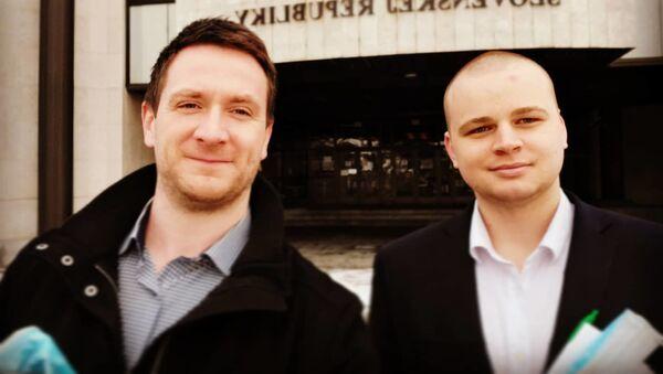 Europoslanec Milan Uhrík a poslanec Milan Mazurek  - Sputnik Česká republika