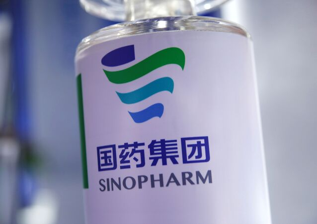 Logo Sinopharm