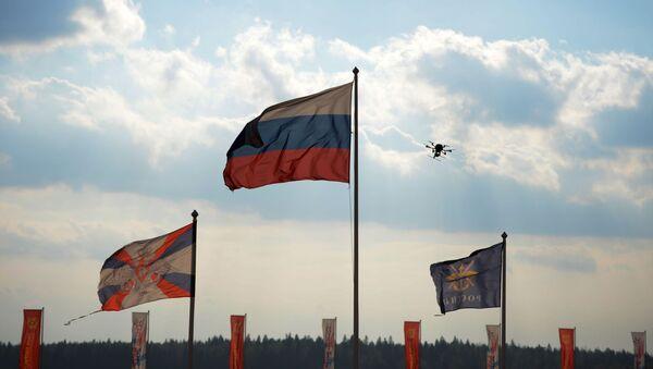 Vlajky - Sputnik Česká republika