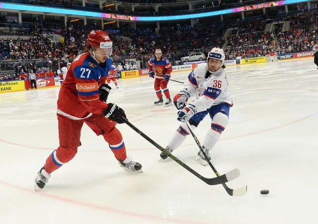 MS v ledním hokeji 2016