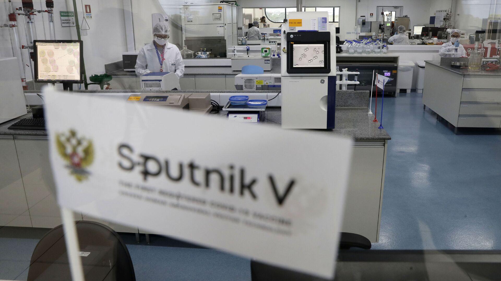 Sputnik V. Ilustrační foto - Sputnik Česká republika, 1920, 21.02.2021