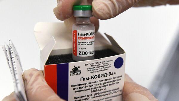 Balení vakcíny Sputnik V - Sputnik Česká republika