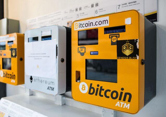 Kryptoměnové bankomaty