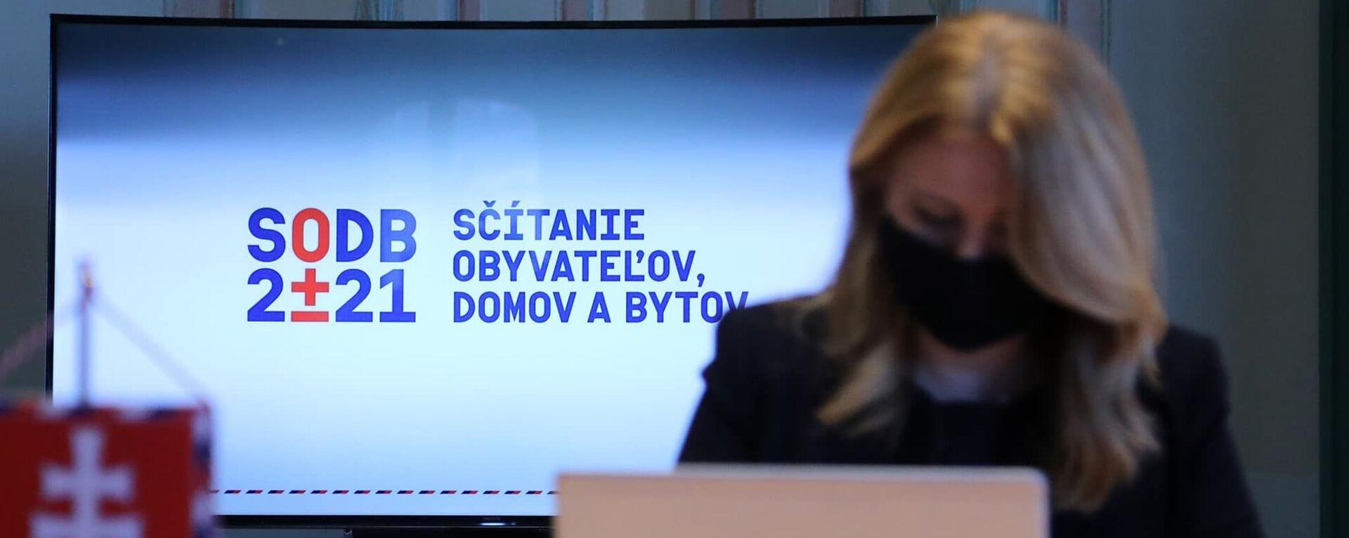 Prezidentka SR Zuzana Čaputová sa v pondelok zapojila do sčítania obyvateľstva - Sputnik Česká republika, 1920, 18.02.2021