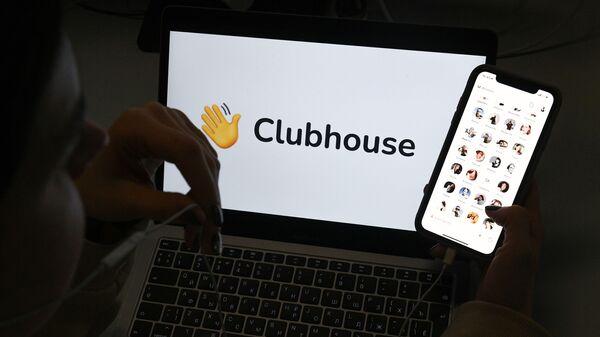 Clubhouse - Sputnik Česká republika
