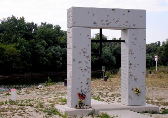 Pomník obětem komunismu v Bratislavě