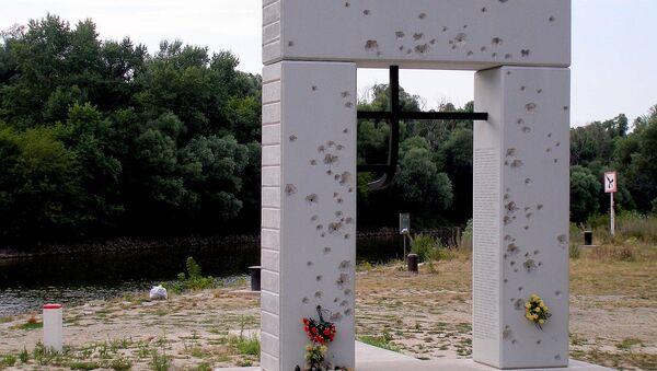 Pomník obětem komunismu v Bratislavě - Sputnik Česká republika