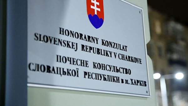 Plaketa honorárního konzulátu Slovenska v Charkově - Sputnik Česká republika