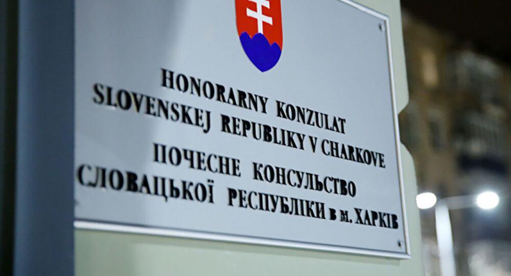 Plaketa honorárního konzulátu Slovenska v Charkově