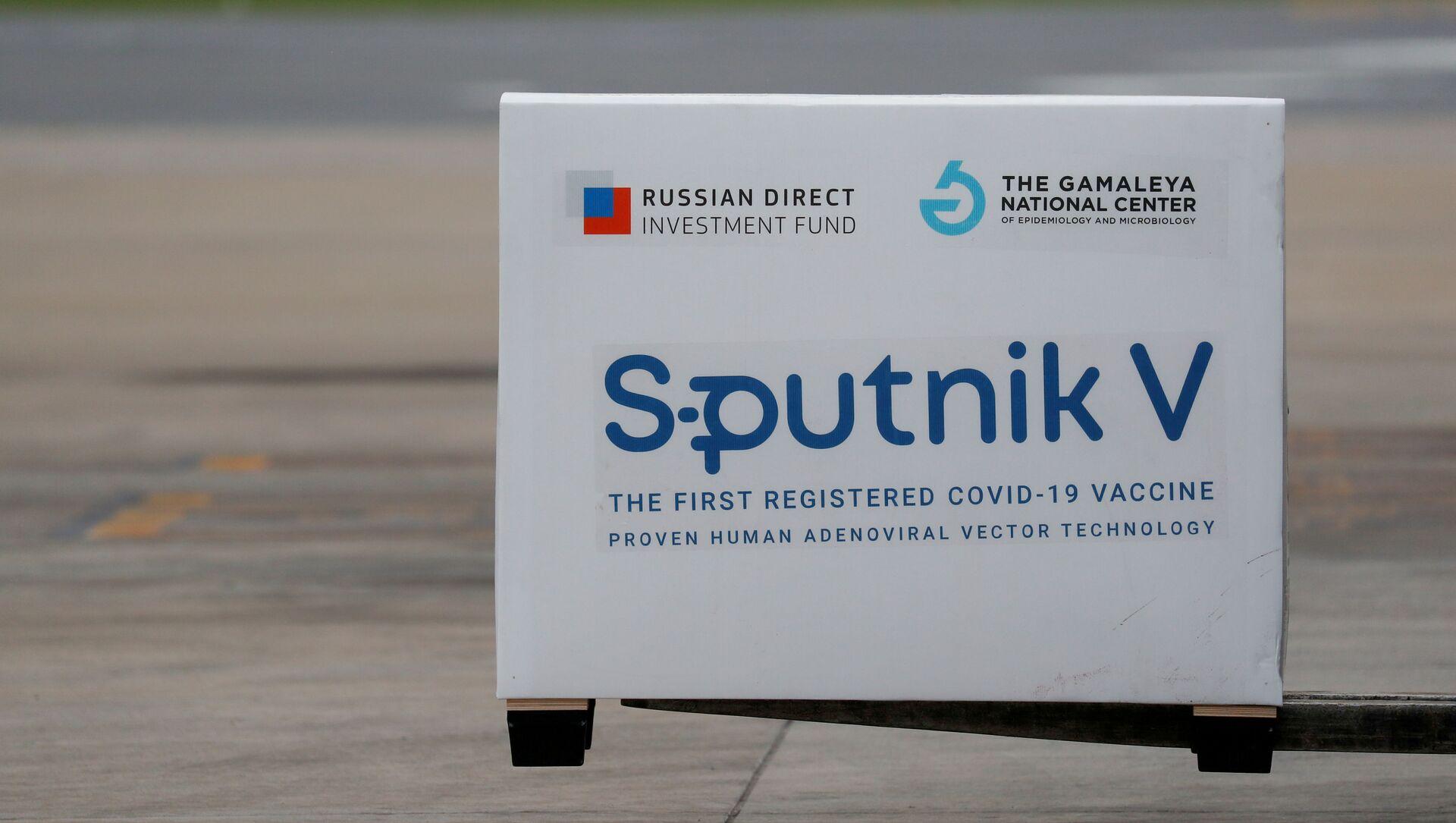 Zásilka vakcín Sputnik V přistává v argentinském Buenos Aires - Sputnik Česká republika, 1920, 08.04.2021