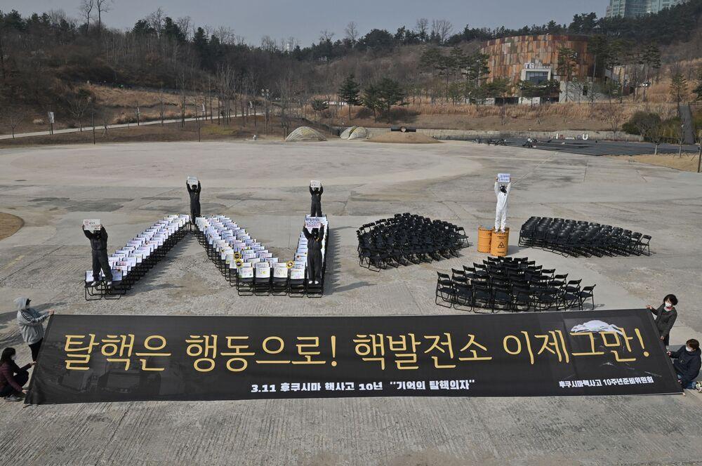 Ekologičtí aktivisté v Jižní Koreji protestující proti jaderné energetice