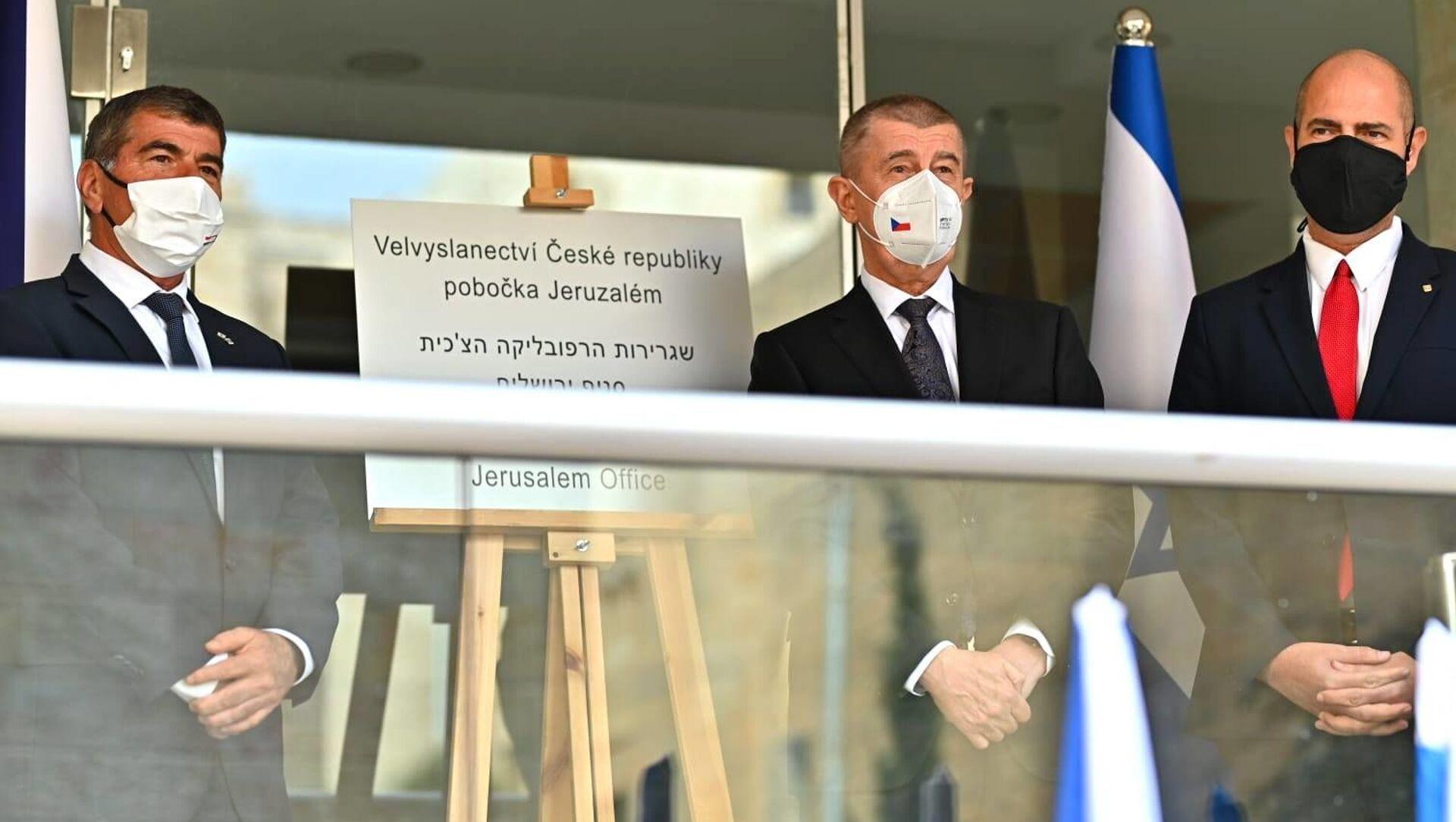 Premiér Andrej Babiš na slavnostní ceremonii otevření pobočky české ambasády v Jeruzalémě  - Sputnik Česká republika, 1920, 13.03.2021
