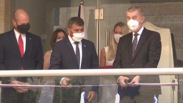 Babiš slavnostně otevřel pobočku českého velvyslanectví v Jeruzalémě - Sputnik Česká republika