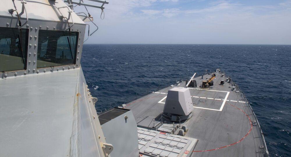 Americká válečná loď USS Thomas Hudner (DDG 116)