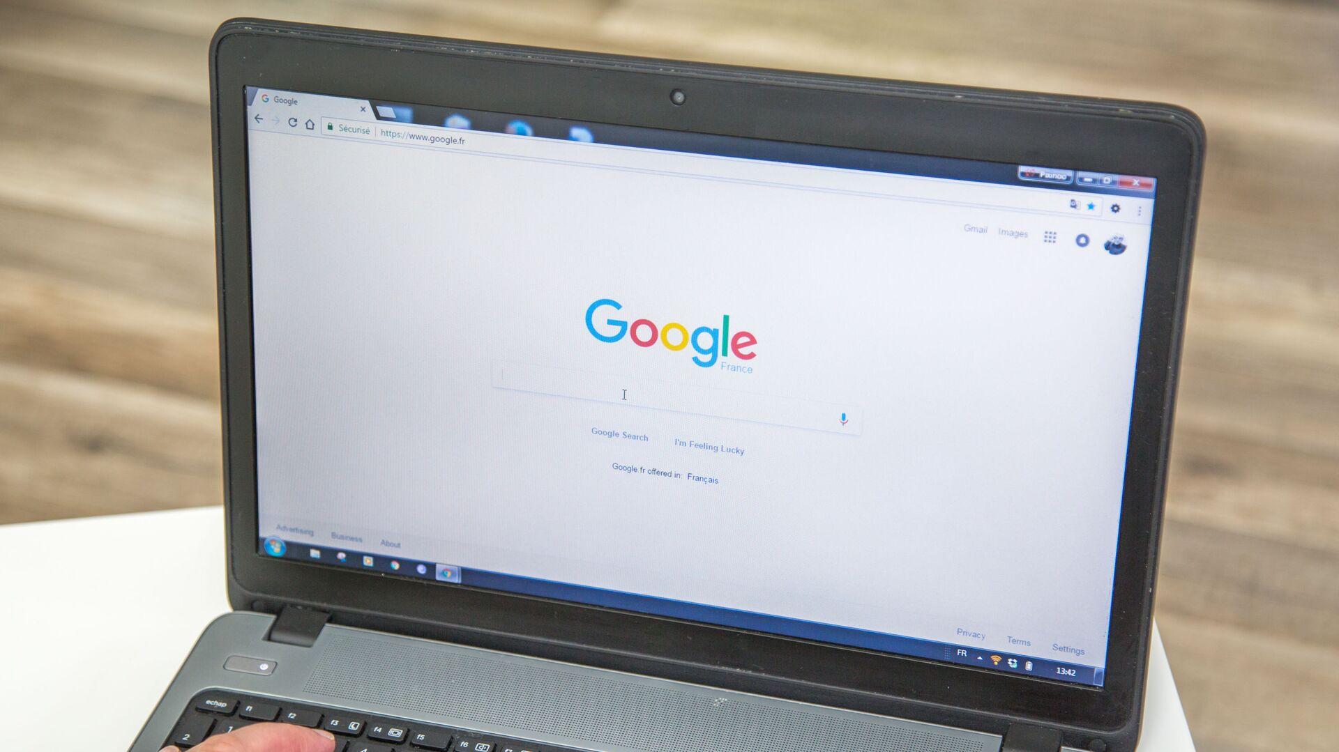 Google Chrome - Sputnik Česká republika, 1920, 24.03.2021