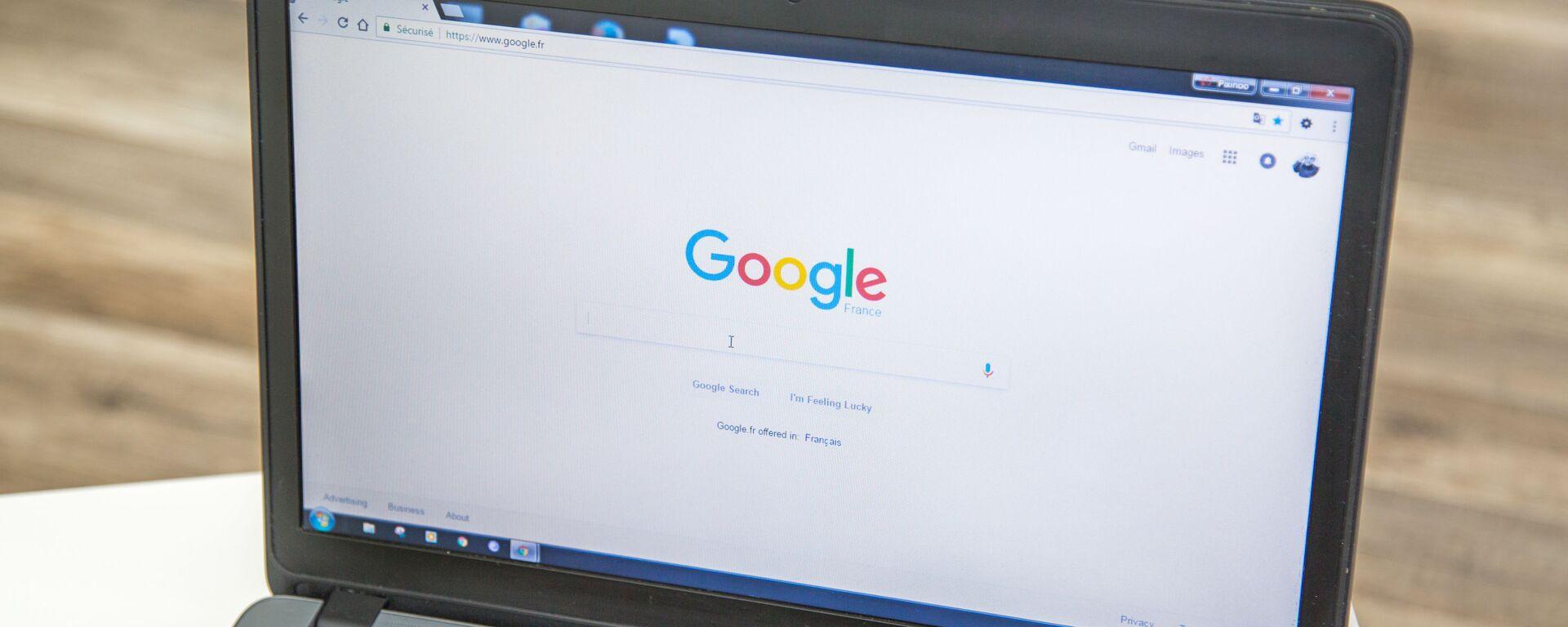 Google Chrome - Sputnik Česká republika, 1920, 17.06.2021
