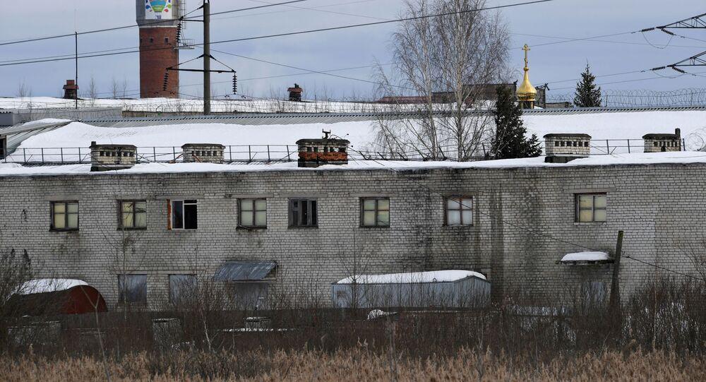 Pokrovské nápravné zařízení ve Vladimirské oblasti