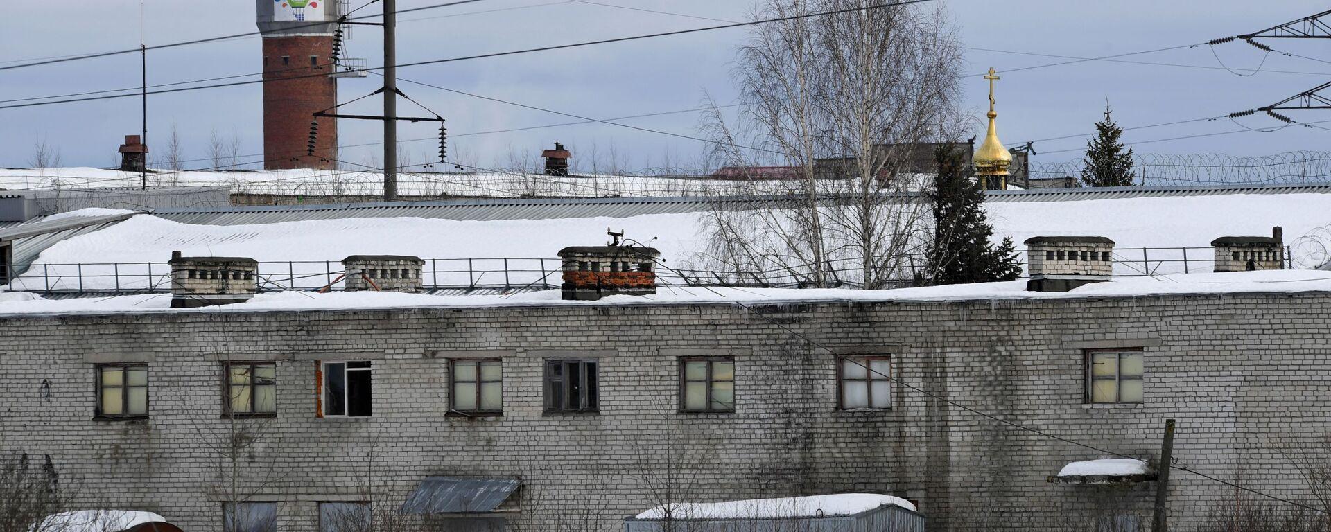 Pokrovské nápravné zařízení ve Vladimirské oblasti - Sputnik Česká republika, 1920, 25.03.2021