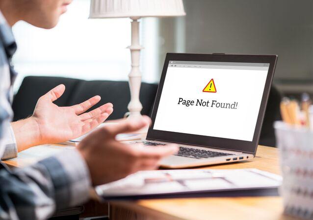 Nápis Page not found na obrazovce přenosného počítače