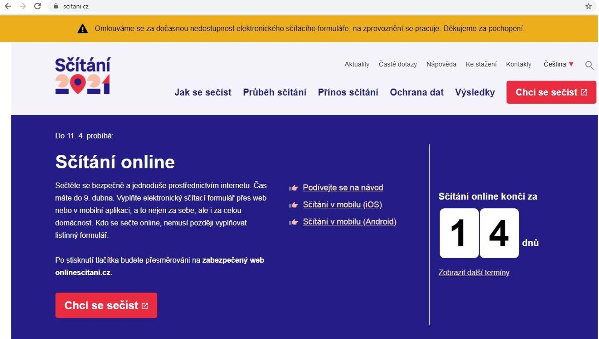 Snímek obrazovky se zprávou o nedostupnosti elektronického formuláře - Sputnik Česká republika, 1920, 20.04.2021