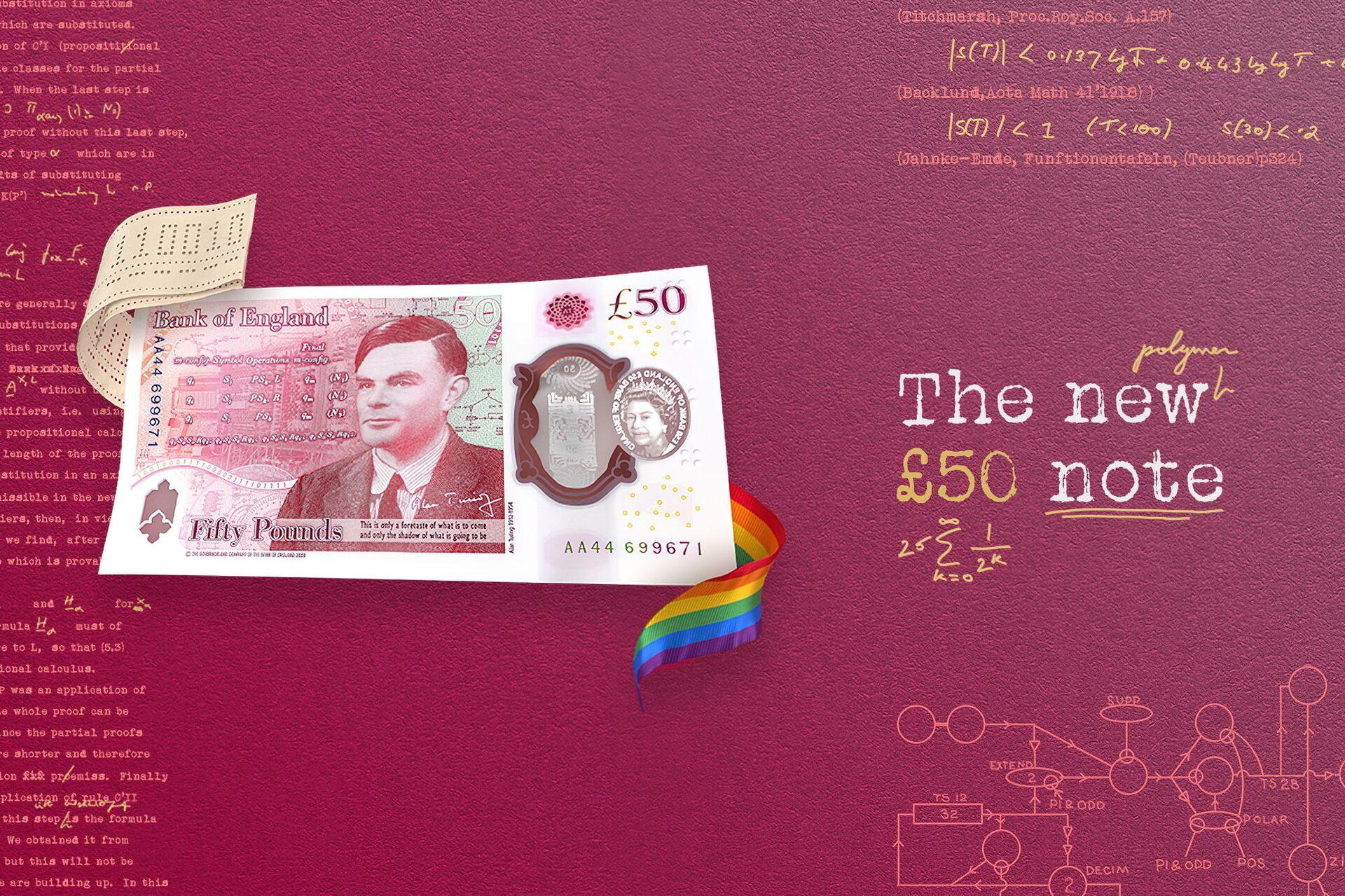 Bank of England představila bankovku 50 liber s portrétem Alana Turinga - Sputnik Česká republika, 1920, 20.04.2021