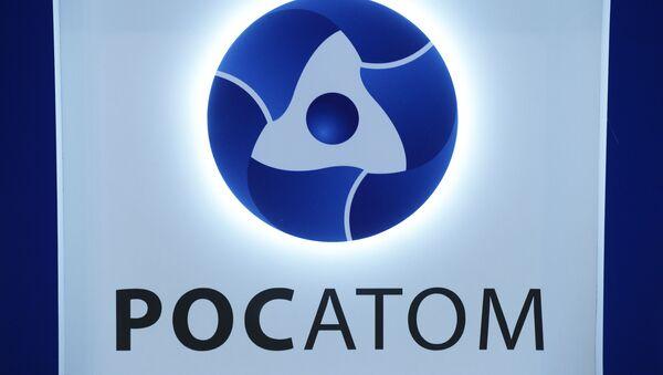 Logo Rosatomu - Sputnik Česká republika