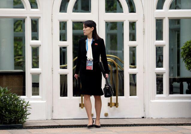 Kim Jo-čong během druhého summitu USA-KLDR v Hanoji