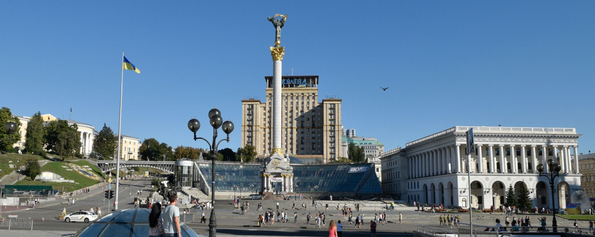 Kyjev - Sputnik Česká republika, 1920, 21.07.2021