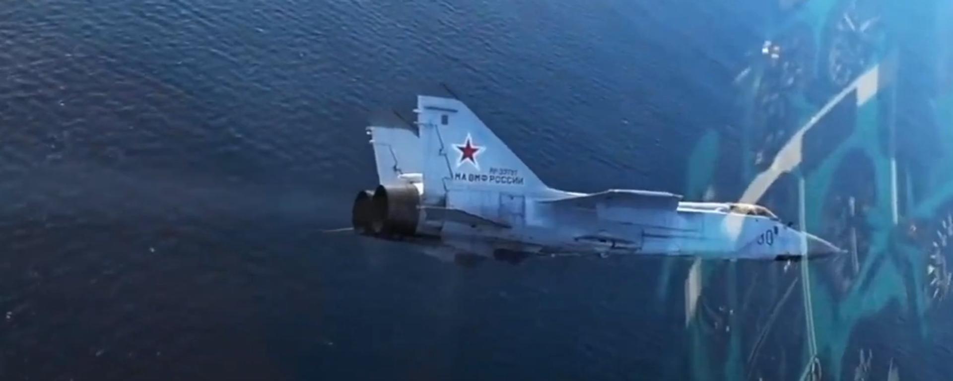 Stíhací letouny MiG-31 provedly raketové střelby nad Tichým oceánem  - Sputnik Česká republika, 1920, 20.04.2021