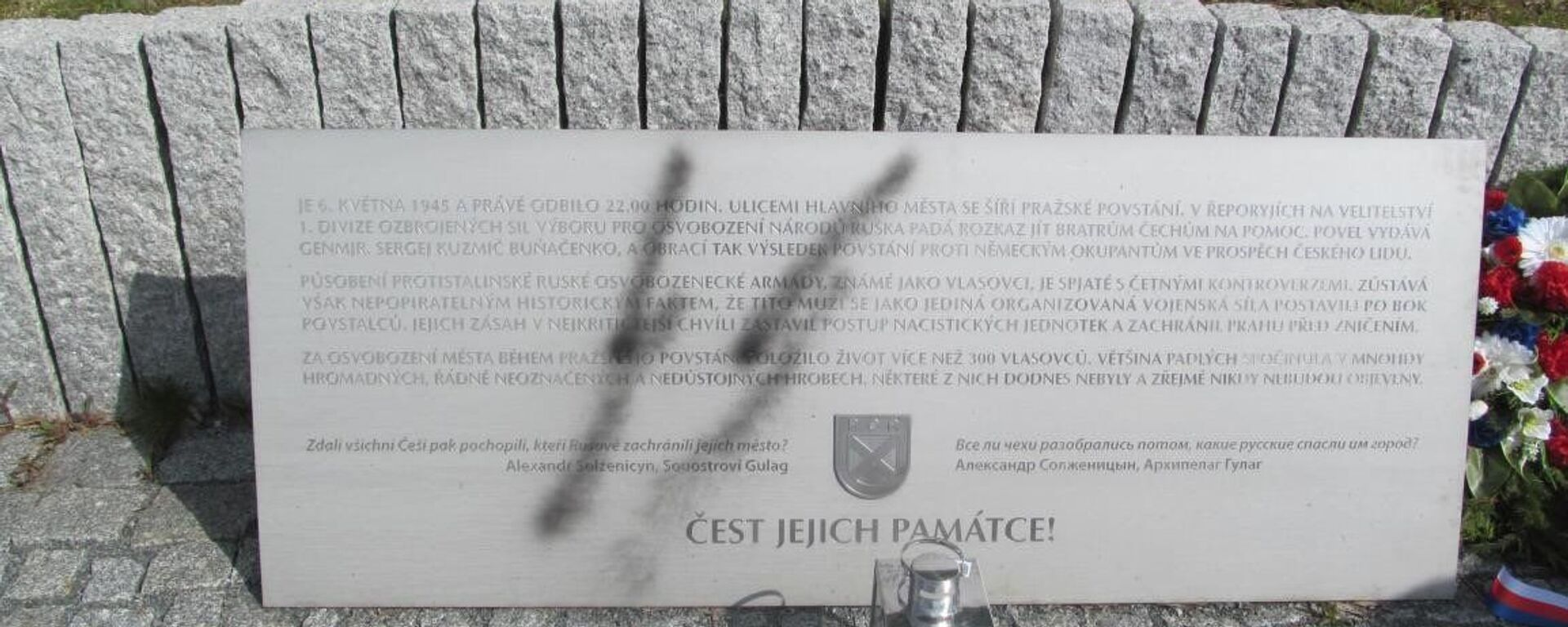 Pomník vlasovců v Řeporyjích byl posprejován - Sputnik Česká republika, 1920, 07.05.2021