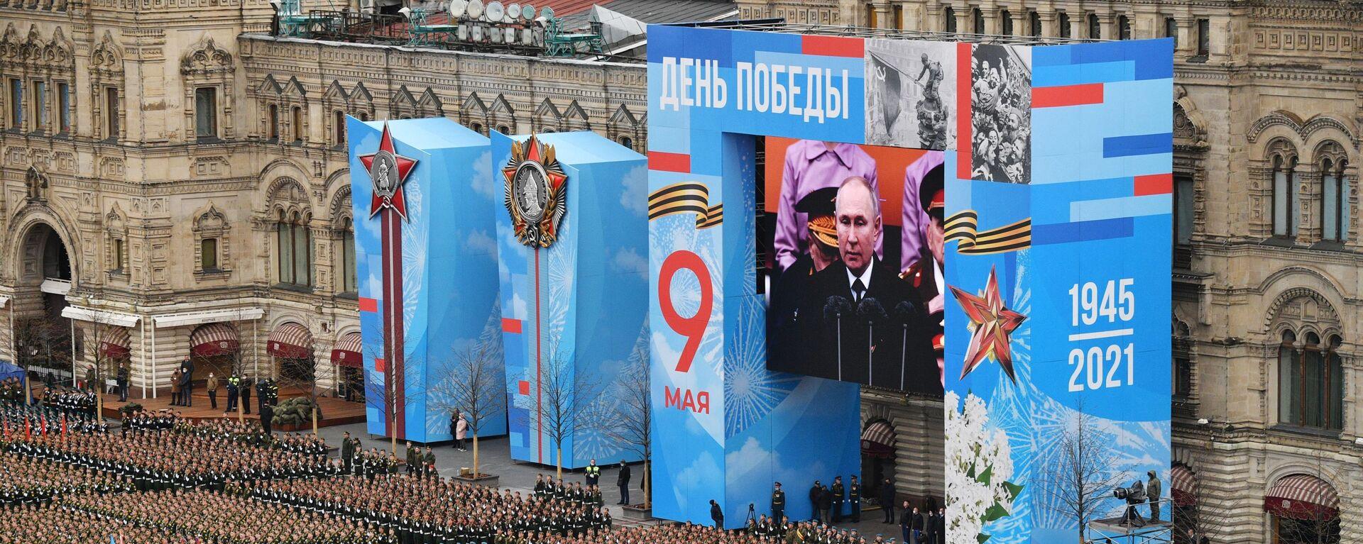 Военнослужащие парадных расчетов на военном параде в честь 76-й годовщины Победы в Москве - Sputnik Česká republika, 1920, 31.05.2021